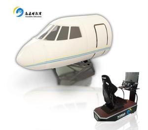 飞机模拟动感平台