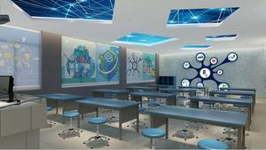 物联网教室
